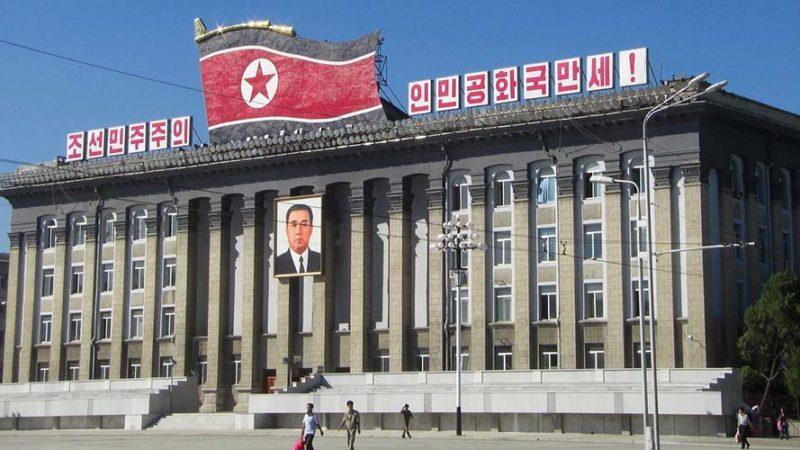 Turismo en Corea del Norte
