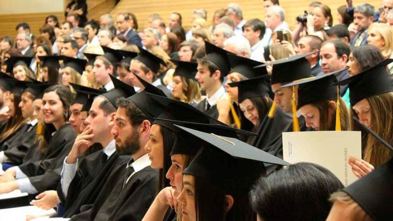 Carreras universitarias relacionadas a la tecnociencia